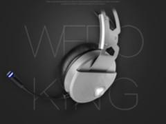 新生代高端网咖首选 wedoking vk游戏耳机