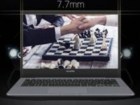 第八代i5处理器 华硕PU404商务本天猫热销中