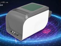 佳博携黑科技隆重亮相,惊艳整个标签打印界