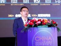 华为祁峰:IDN拥抱全联接的智能网络世界