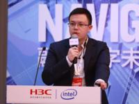 绿洲平台2.0来袭 新华三物联网战略再升级