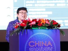 赵慧玲:2017年SDN/NFV产业联盟成果发布