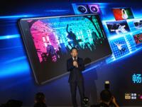 4K HDR+960fps最强摄录 Xperia XZ2国内发布