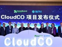 SDN/NFV产业联盟携手BBF发布Cloud-CO项目