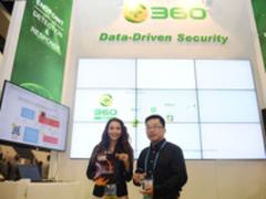 360终端安全技术获奖 数据驱动安全理念落地