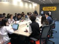 符合中国用户口味 Google Wear OS探秘之旅