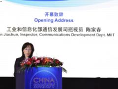 陈家春:关于SDN/NFV产业发展的三大建议