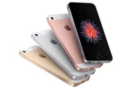苹果新机有望在WWDC发布 或为iPhone SE2