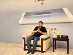 专访魅族副总裁杨柘:魅族15给你越级体验