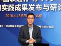 专访联通唐雄燕:加速推进网络重构转型