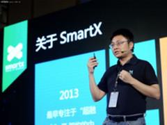 为何携手SmartX布局未来?超融合让IT更简单