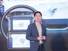 BYTON拜腾科技坊启动 共享全面屏技术解析