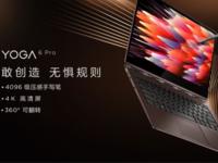 联想蝉联Laptop Mag笔记本品牌排行榜第1名