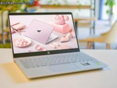 新电脑新体验 英特尔八代酷睿轻薄本盘点