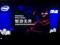 华硕2018春季发布会 三款新路由最吸睛