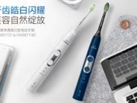 """亲测真实有效 一支能""""治病""""的电动牙刷"""