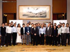 """中国联通:网络开源助力""""工业互联网""""应用"""