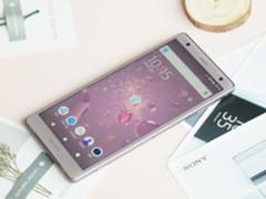 索尼Xperia XZ2开卖 京东购机享分期免息