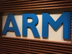 ARM中国合资公司投入运营 中方占股51%