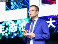 蔡英华:团结迸发新力量 携手共赢