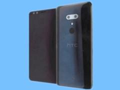 HTC U12+真机上手曝光 全面屏幕+四摄组合
