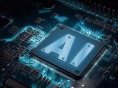 全球AI芯片公司排行榜公布 华为榜上有名
