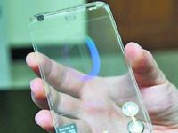 三星新专利曝光 透明折叠手机/类似钱包造型