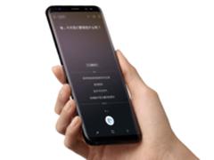 拥有一部三星Galaxy S9 出国自由行更简单