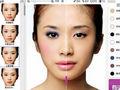 魔力!从美图化妆秀看虚拟化妆的实用性
