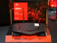 NETGEAR吃鸡路由XR500上市 京东2499元