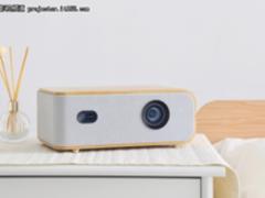 神画Q1新品预售首款3000元内黑科技智能投影