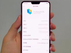 vivo成Android P开发者预览版全球首批品牌