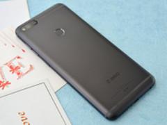 360手机N7仅1699元起 但吃鸡敢保有电保不卡