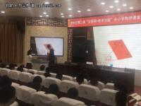 酒泉肃州区发现教学小数据专题研讨会!