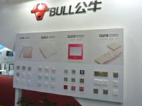 公牛集团亮相上海首届中国自主品牌博览会