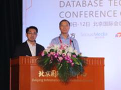 DTCC 2018:见证数据库技术发展青春与您同行
