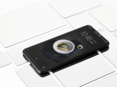 新款vivo X21i现身 配联发科P60+虹膜识别