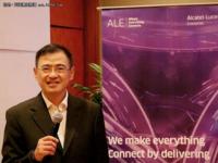 ALE施晓明:聚焦五大行业驱动数字化转型