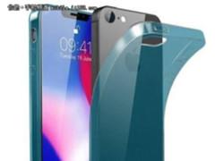 最佳备机之选 iPhone SE第二代渲染图曝光