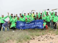 兄弟(中国)内蒙古防沙漠化项目第7年启动
