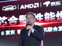 业绩暴涨连发新品 AMD发布多款锐龙整机新品