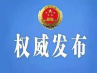 利用路由网关犯罪嫌疑人被捕:罪名流量劫持