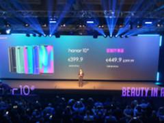 售价399.9欧元起 荣耀10面向全球正式发布