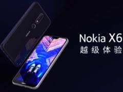 诺基亚X6手机发布 高通636处理器/1299元起