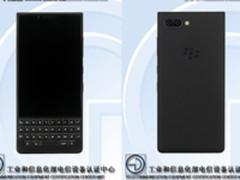经典设计+后置双摄 黑莓KEY2下月7日发布