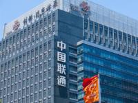 5G来啦!中国联通贵阳市首个5G基站开通
