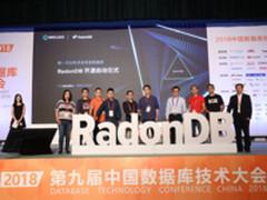 独家对话RadonDB设计者 畅谈开源背后的初心