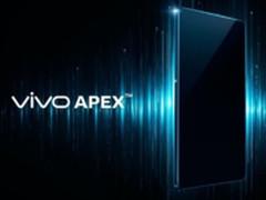 98%超高屏占比 传vivo APEX概念机将量产