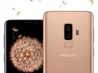 三星S9系列新配色曝光 日出金彰显尊贵气质
