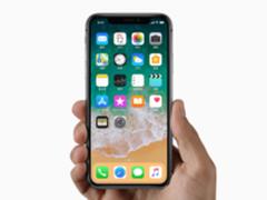 iOS 11.4发布第六个测试 正式版不远了